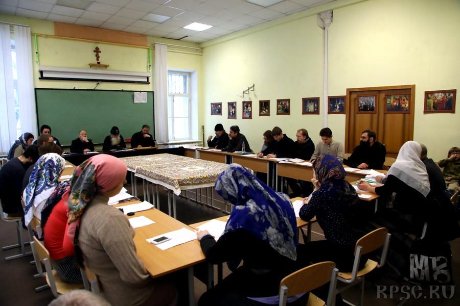 Научно-практический семинар «Актуальные проблемы старообрядчества»