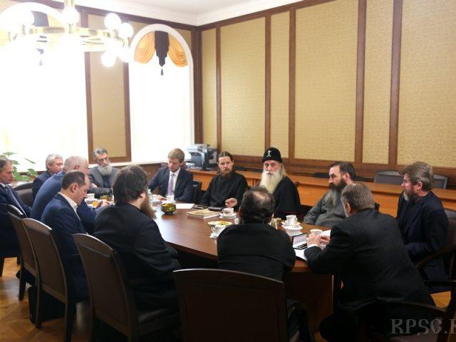 Заседание Рабочей группы по координации межстарообрядческого сотрудничества