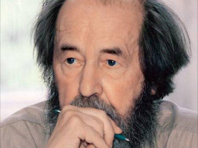 Старообрядцы как носители русского национального самосознания (по трудам А.И. Солженицына)
