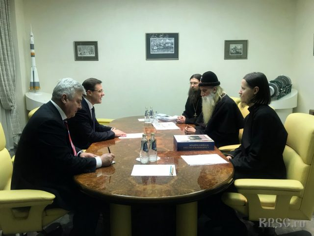 Встреча в представительстве Самарской области в Москве