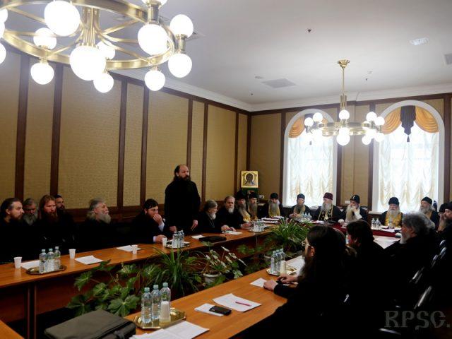 Февральский Совет Митрополии