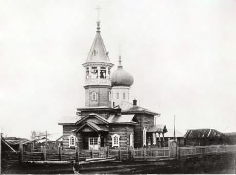 Иерей Андрей Ильич Русских