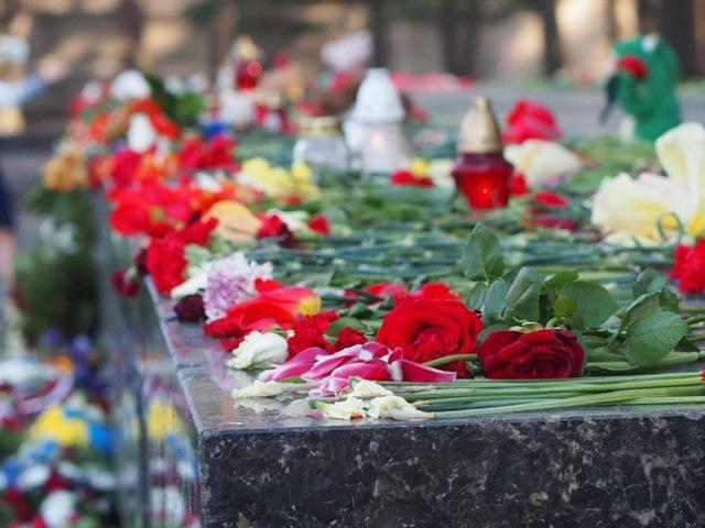 Соболезнование по случаю трагедии в Кемерове