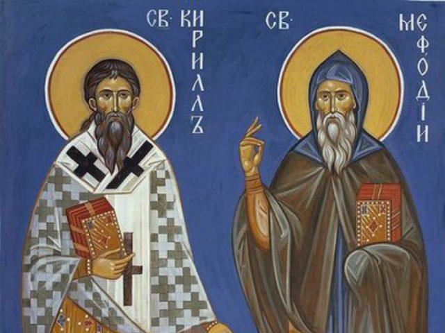 Православие на Руси XVII века: краткий историко-культурный обзор