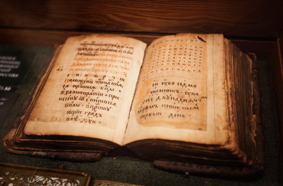 Соборная жизнь дораскольной русской церкви: борьба с ересями