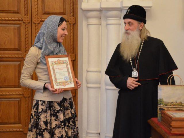 Слово митрополита Корнилия на вручение ему Пушкинской медали «Ревнителю просвещения»