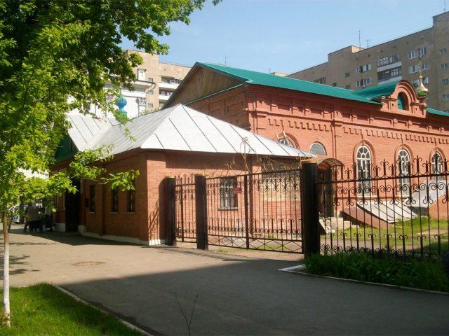 Епископ Уральский и Оренбургский Сергий (Кулагин)