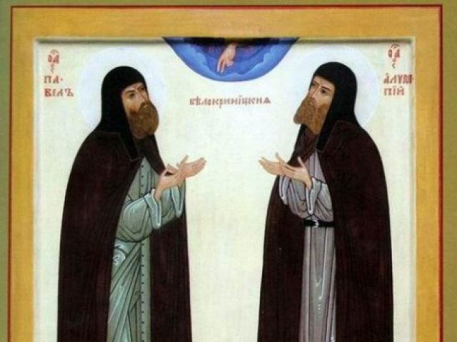 Поиски архипастыря. О присоединении митрополита Амвросия