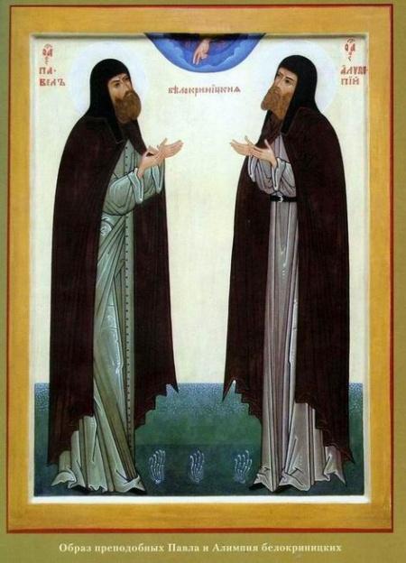 Большая восточная миссия русских старообрядцев и присоединение митрополита Амвросия к древлеправославной Церкви Христовой