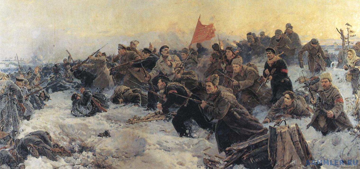 Старообрядцы в период Гражданской войны 1917–1922 гг.
