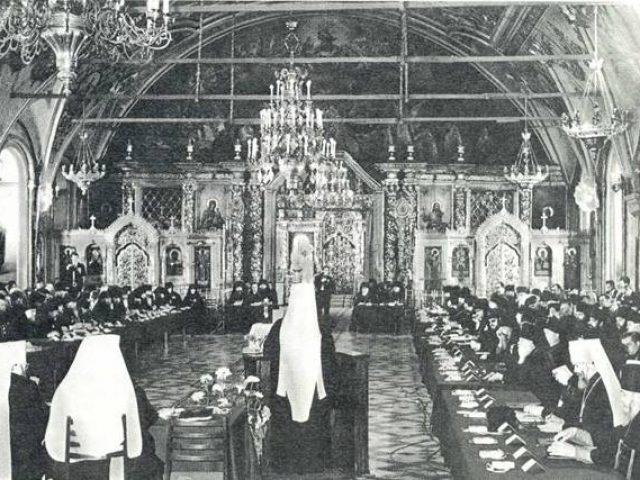 Поместный Собор Русской Православной Церкви 1971 года в деле развития конфессиональных отношений между Московским патриархатом и старообрядчеством