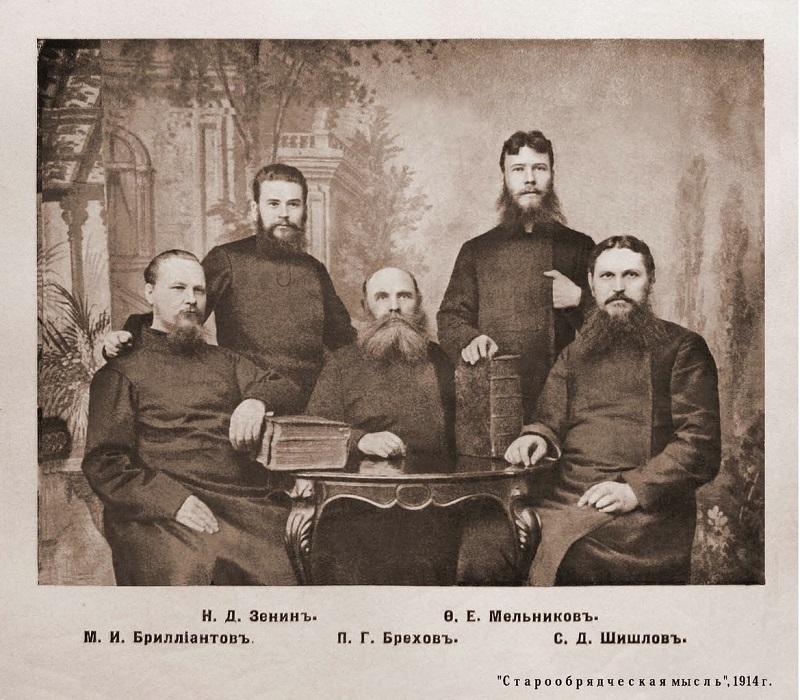 Образовательные начинания старообрядцев в XIX в.