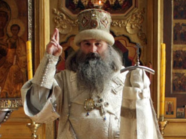 Епископ Казанско-Вятский Евфимий (Дубинов)