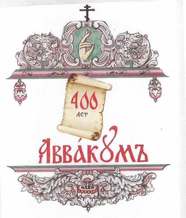 Новая выставка живописи на Рогожском