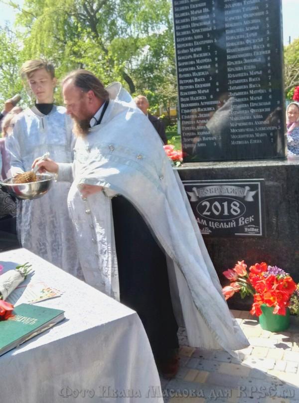 Памятникматерям-героиням открыт в СтаройДобрудже