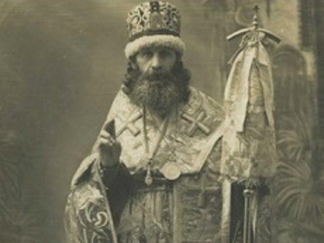 Епископ Донской Геннадий (Лакомкин), священномученик