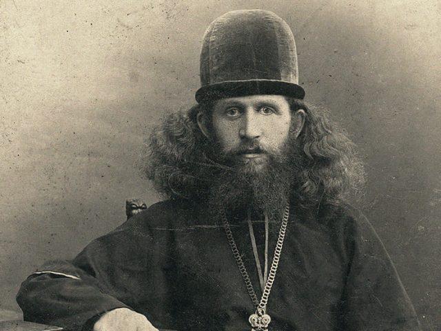 Епископ Петроградский и Тверской Геронтий (Лакомкин)
