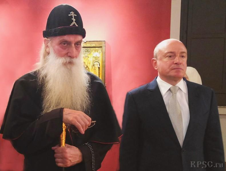 В Бари открыта выставка русской иконы
