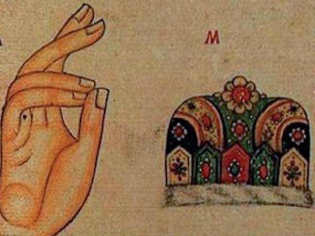 Догматико-вероучительный смысл основных положений, защищаемых старообрядцами