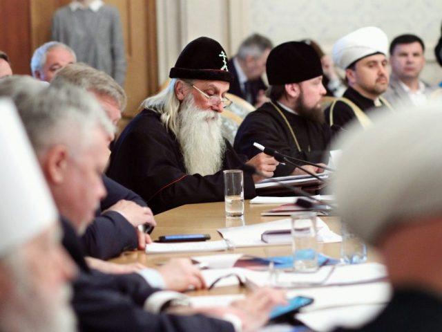 Международная конференция «Религиозные свободы в мире. Путь к диалогу»