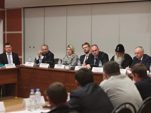 III Международный круглый стол «Возвращение старообрядцев на Дальний Восток»