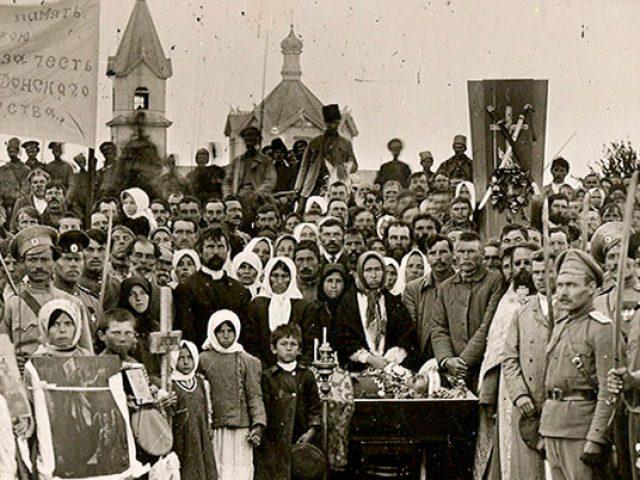 Старообрядчество на Донуво второй половине XIXвека