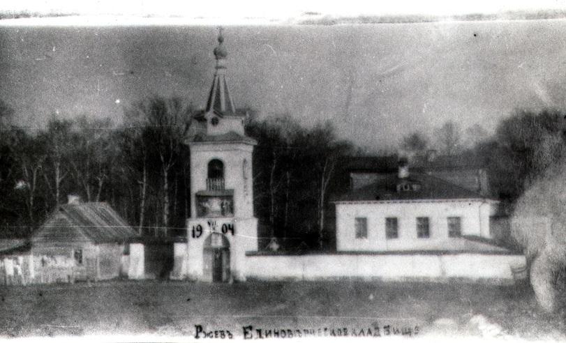 История старообрядчества Ржева вXVIII–XIXвв.