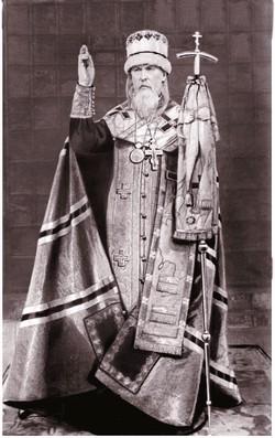 Архиепископ Московский и всея Руси Иринарх (Парфенов)