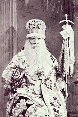 Московская АрхиепископияДревлеправославнойЦеркви Христовой до 1917 года