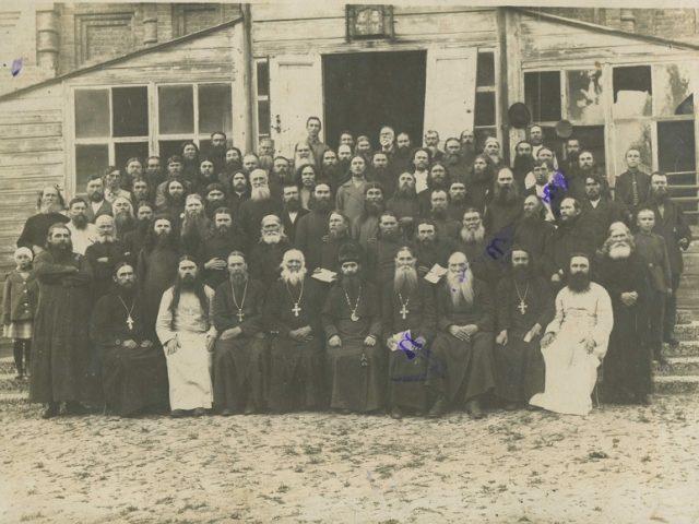 Съезды старообрядческой Донской епархии