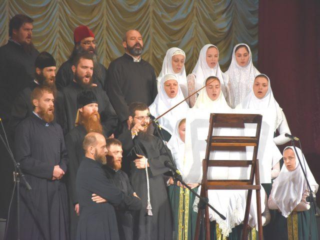 Выступление Архиерейского хора Украинской Архиепископии в Виннице