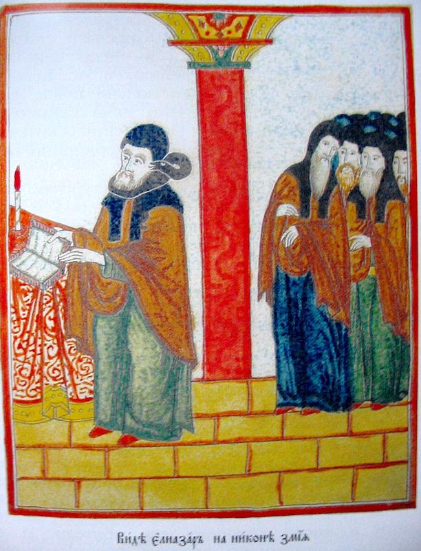 Преподобный Елеазар Анзерский