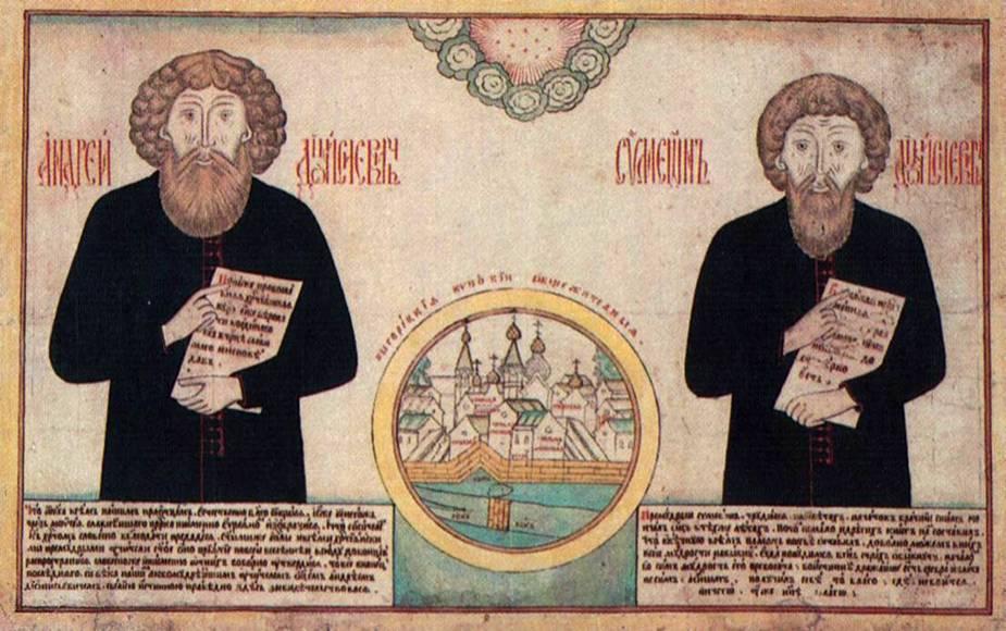 Андрей Денисов и его вклад в старообрядческую науку и просвещение
