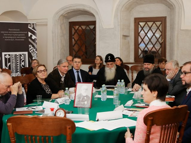 Круглый стол памяти Козьмы Солдатёнкова