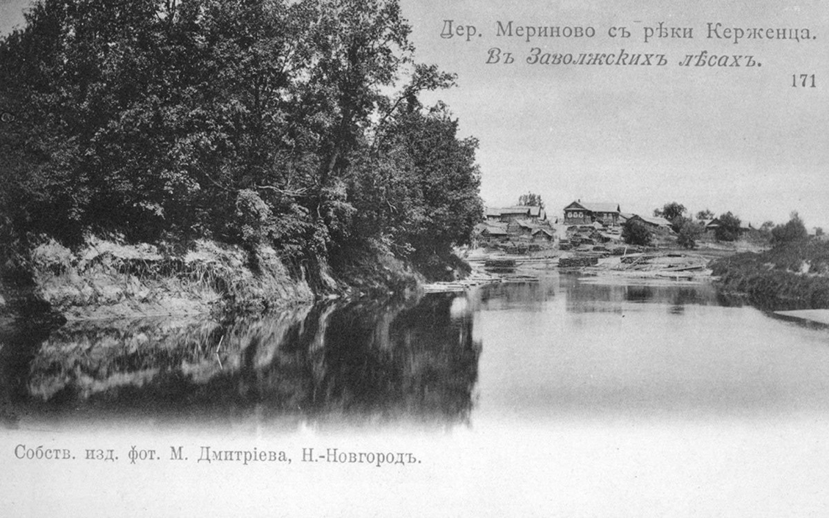 Река Керженец. Фото М. Дмитриева, 1890-е г.