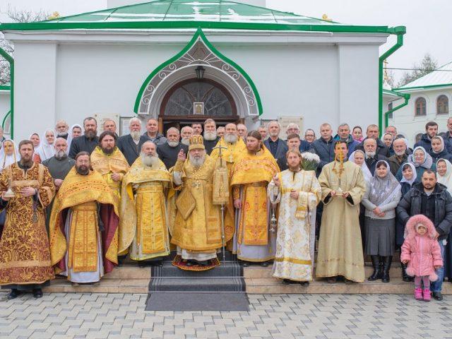 В Кишиневской епархии чествовали преосвященного епископа Евмения