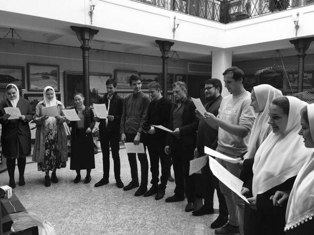 Молодежные певческие коллективы Москвы, сложившиеся за последнее пятилетие