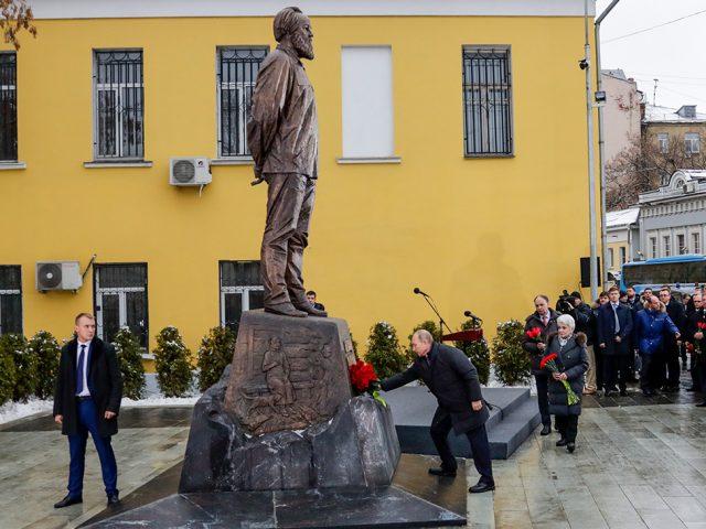 В честь 100-летия А.И. Солженицына