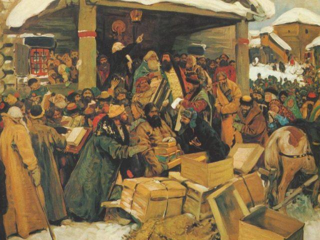 «Окаменевший осколок Руси» и окаменевшие стереотипы