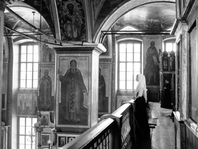 Понятие духовной жизни личности в христианской культуре