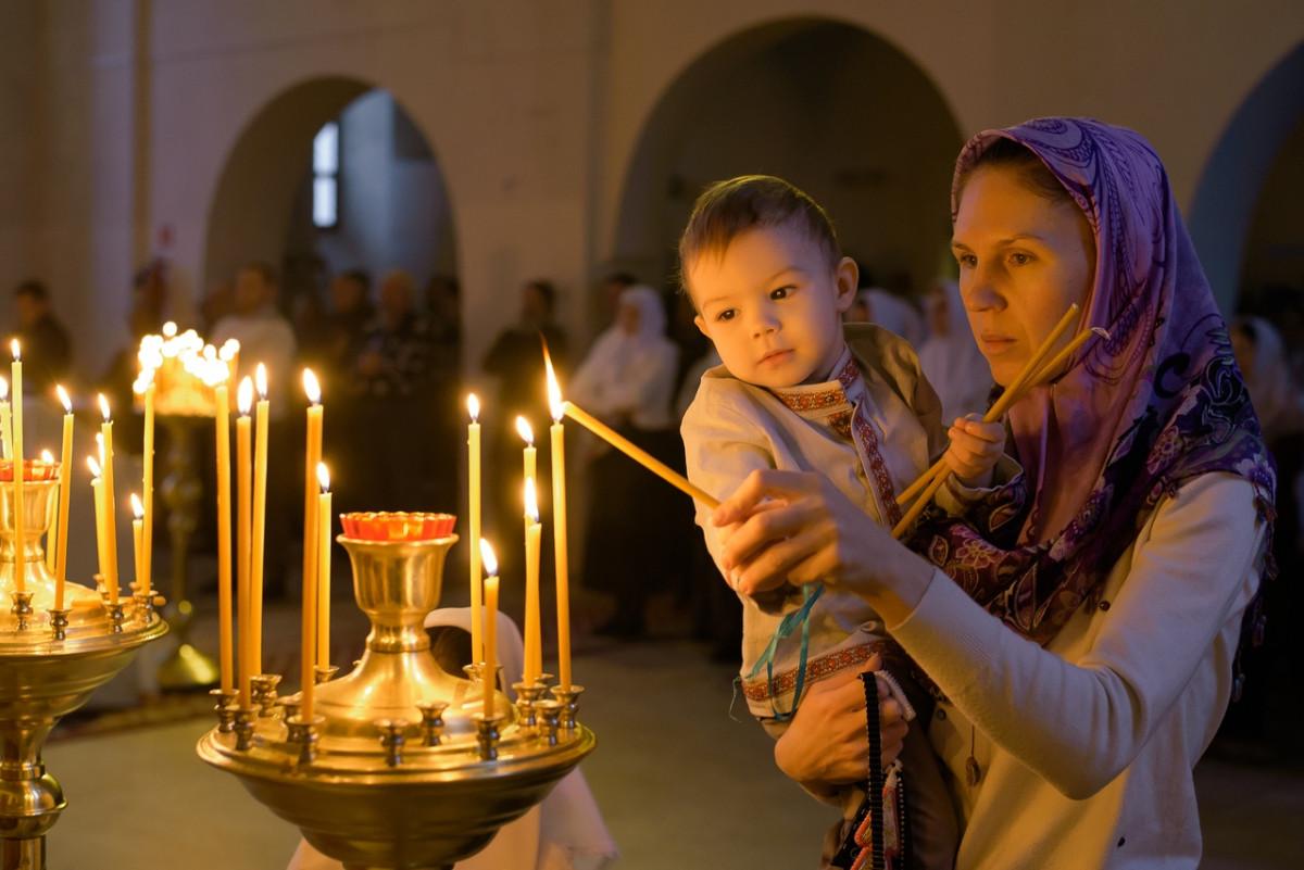 Образ человека в Православии как мировоззренческое условие становления духовной культуры личности
