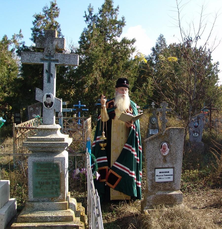 Архипастырский визит в епархию Киевскую и всея Украины