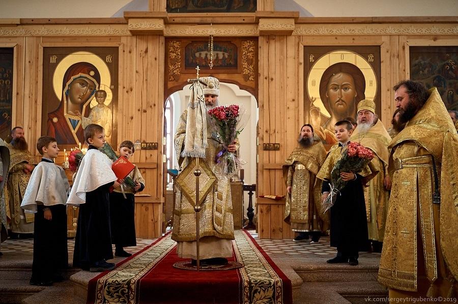 60-летие епископа Евфимия