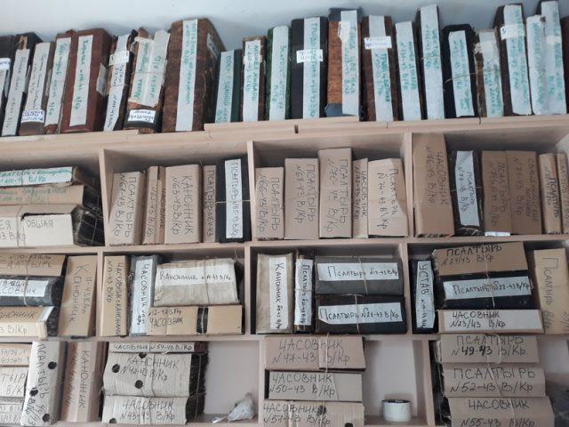 Книжная культура старообрядцев Кировской области