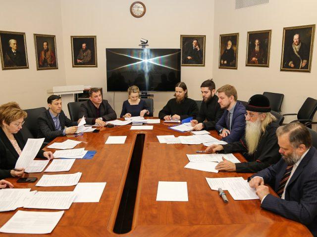 Совещание в Министерстве культуры РФ