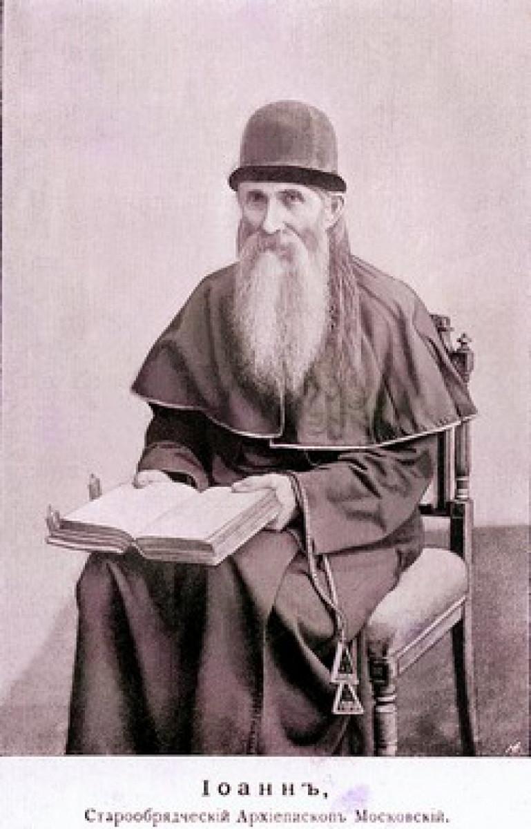 Cтарообрядцы Витебска в конце XIX — начале XX в.