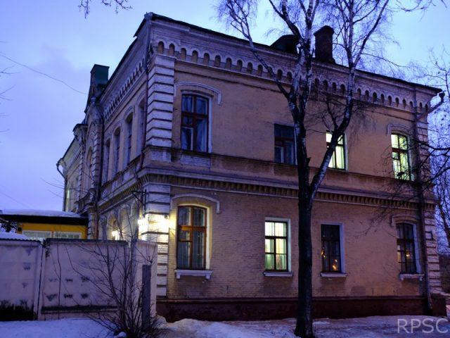 Московское старообрядческое духовное училище