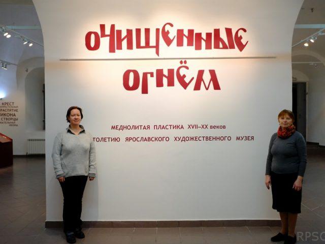 """Выставка меднолитой пластики """"Очищенные огнём"""""""