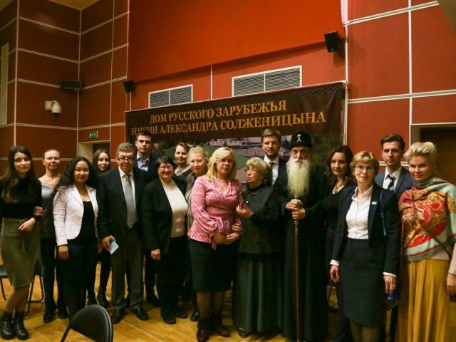 О проблемах переселения соотечественников говорили в Доме русского зарубежья