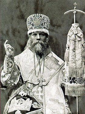 Архиепископ Московский и всея Руси Саватий (Левшин)